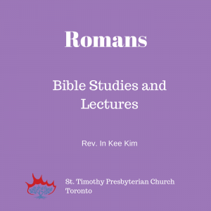 Romans: Session 7