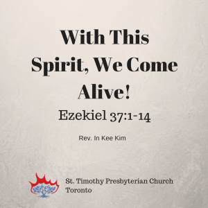 With This Spirit, We Come Alive!