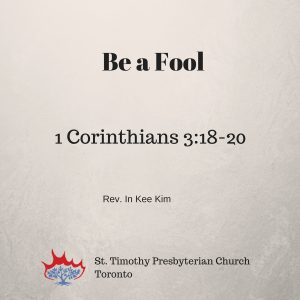 Be a Fool