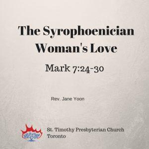 Syrophoenician Woman's Love