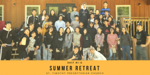 Hi-C Retreat Reflection
