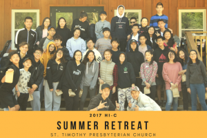 Hi-C Retreat 2017 Prayers and Commitments