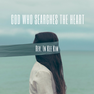 God Who Searches The Heart