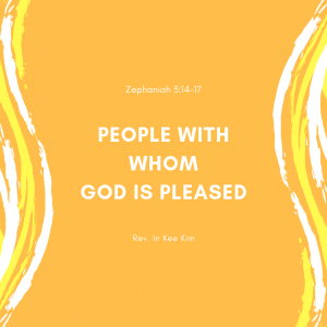 People With Whom God Is Pleased