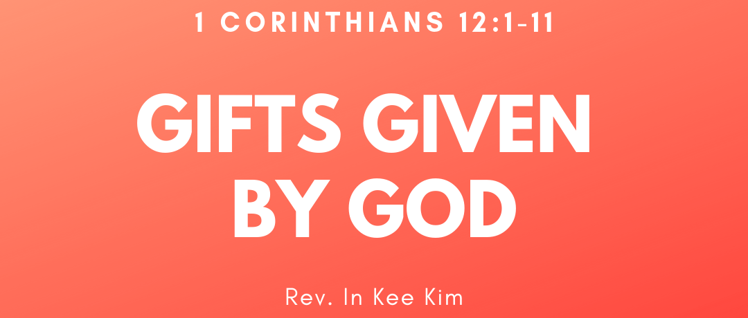 Gifts Given By God