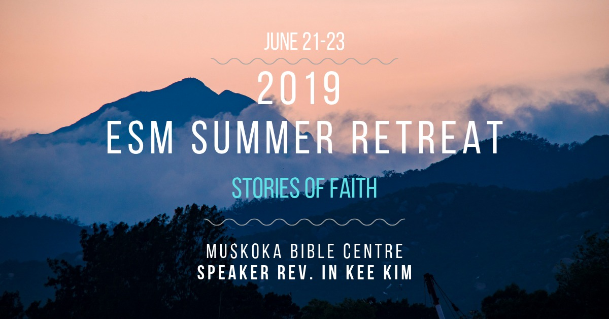 St. Tim's 2019 ESM Retreat: