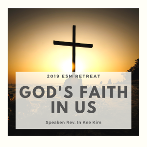 God's Faith in Us