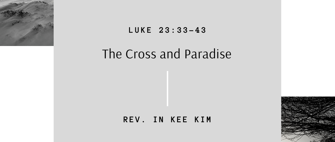 The Cross and Paradise