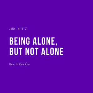 Being Alone, But Not Alone