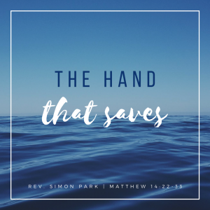 The Hand That Saves
