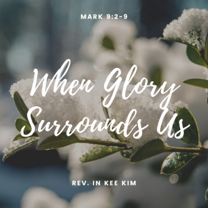 When Glory Surrounds Us