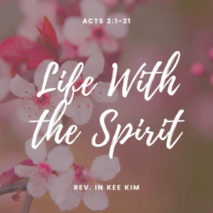 Life With the Spirit