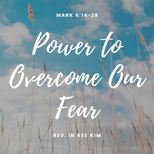 Power To Overcome Our Fear